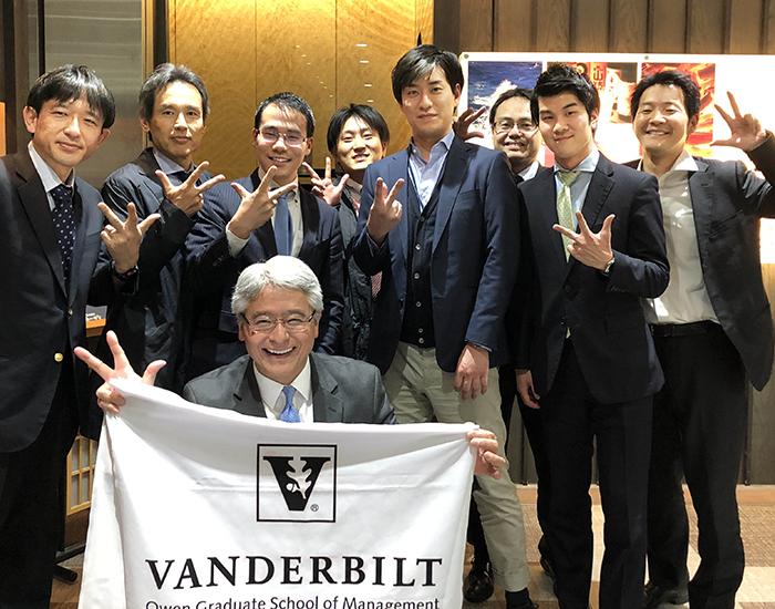Japan Alumni Chapter