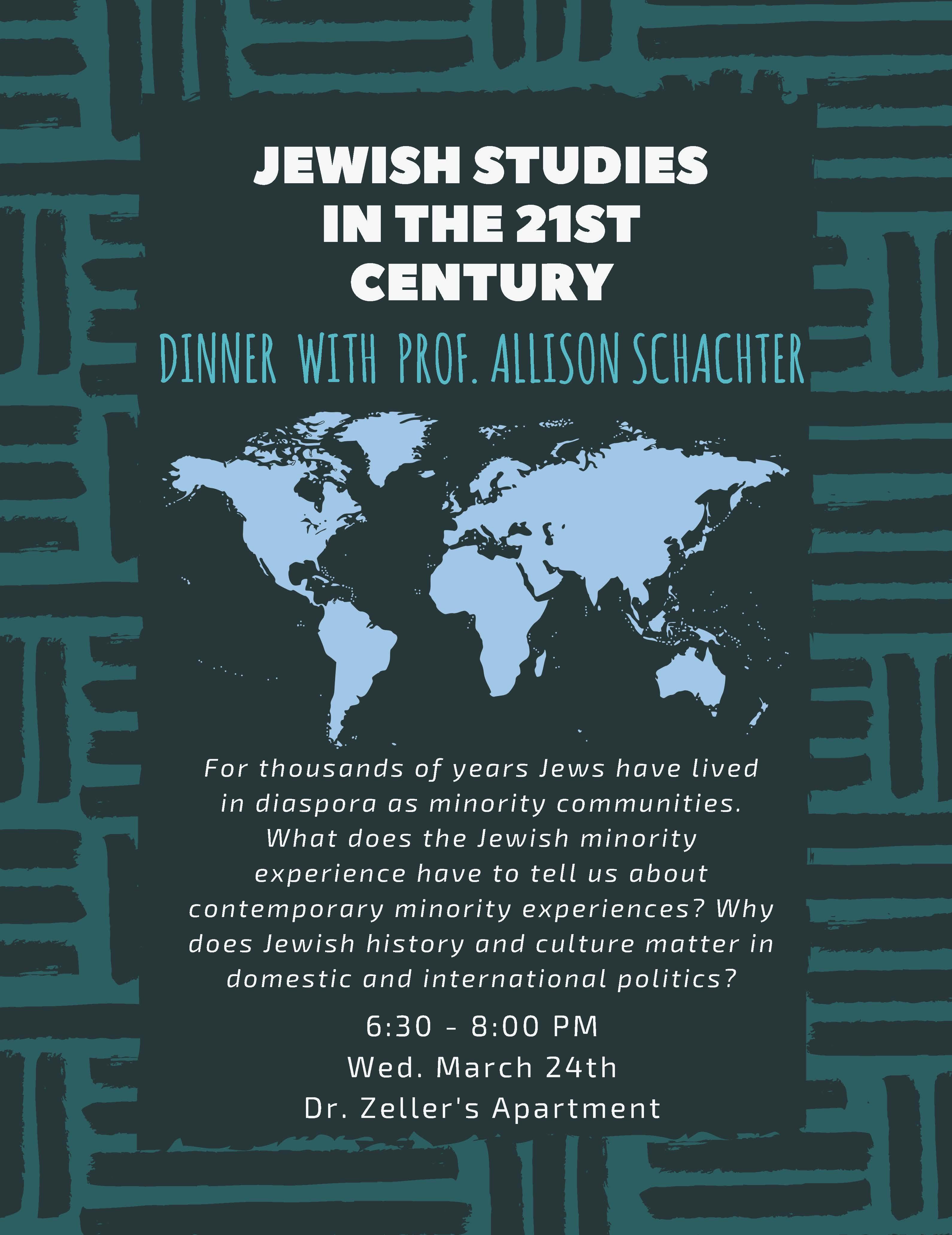 Schachter Jewish Studies