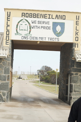 The gate of Robben Island, courtesy of Moses Ochonu.