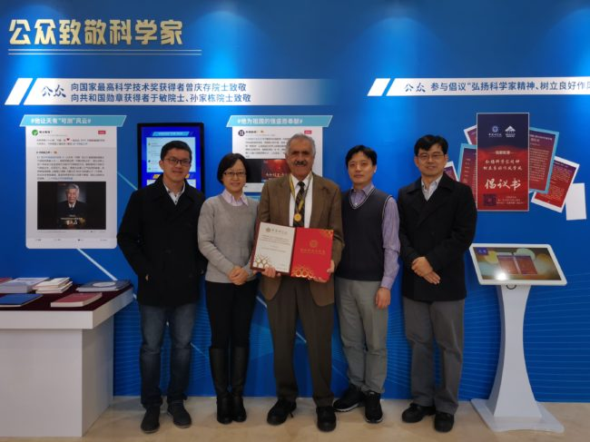Professor Pantelides is pictures here with his collaborators after the award ceremony at the Chinese Academy of Sciences (CA) on January 16, 2020.