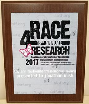 2017 SBTF award
