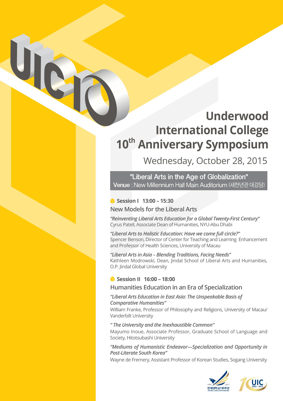 UIC 10th Anniversary poster
