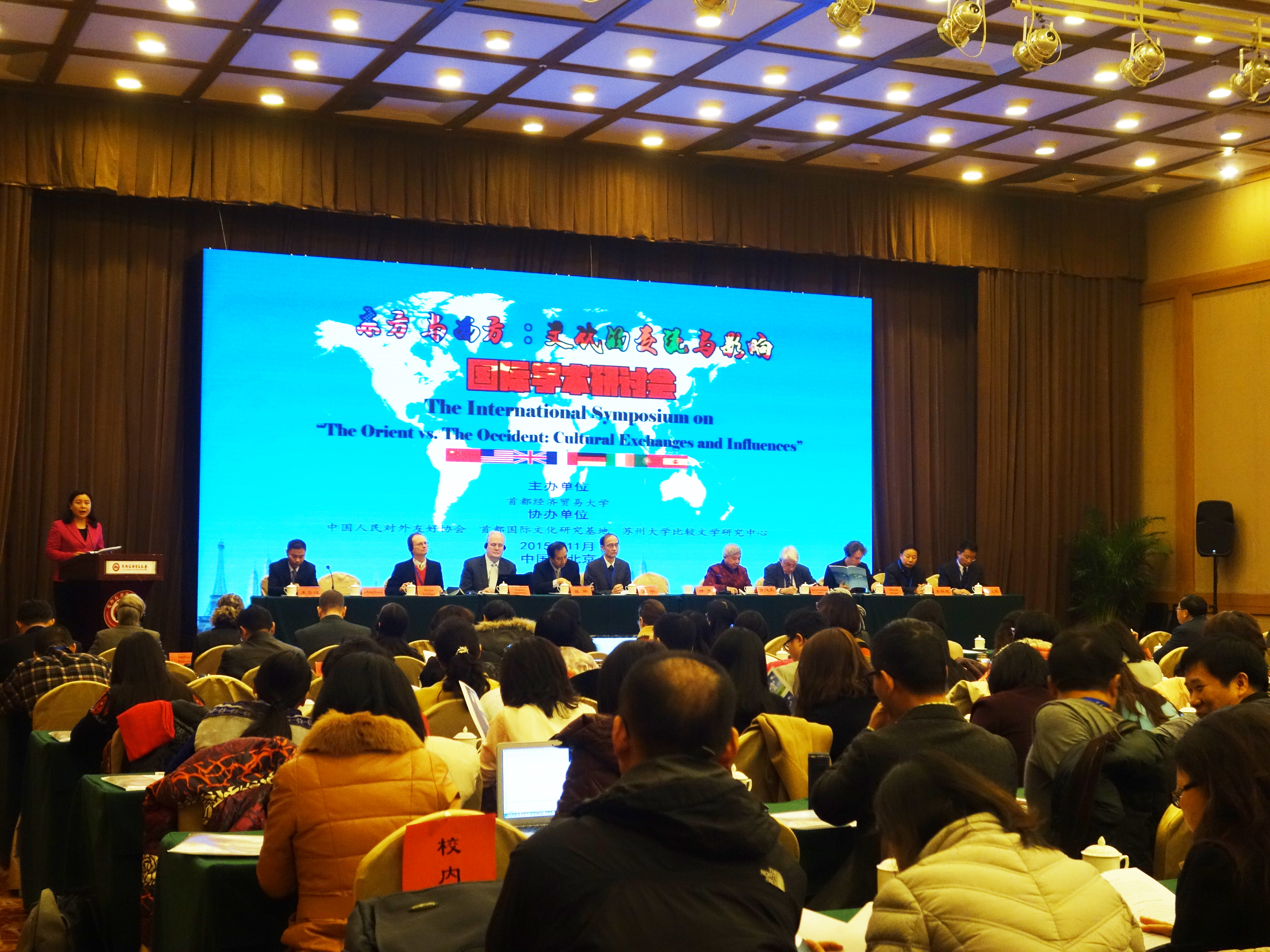 Beijing International Symposium 2016