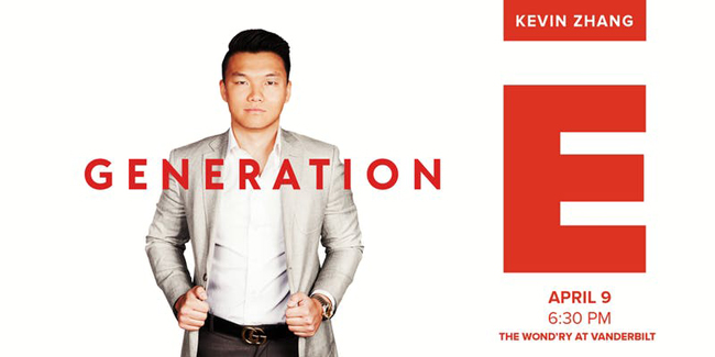 """Generation E"" Kevin Zhang"