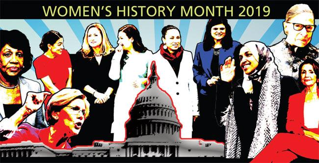 Women's History Month 2019 composite art