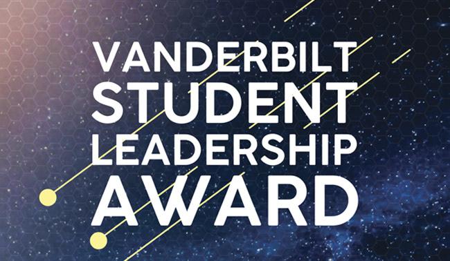 Vanderbilt Student Leadership Award logo