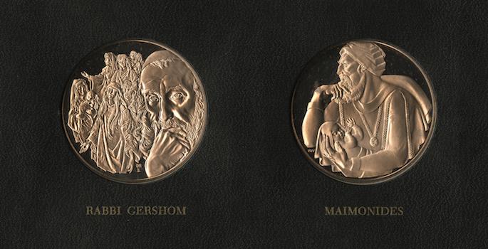 closeup of jewish medals