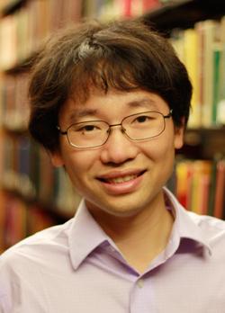 Shihong Lin