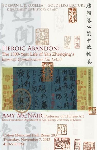 McNair book cover