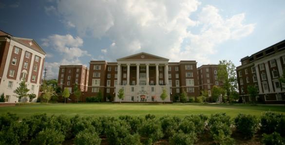 The Martha Rivers Ingram Commons on the Vanderbilt campus. (Jenny Mandeville/Vanderbilt)