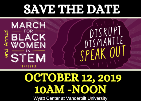 Third annual March for Black Women in STEM event flyer
