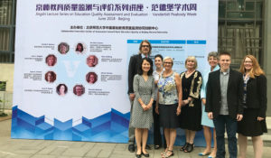 Building capacity for educational research in China