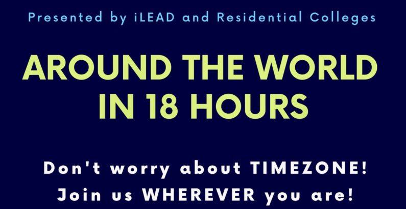 'Around the World in 18 Hours' event designed to connect remote and international students