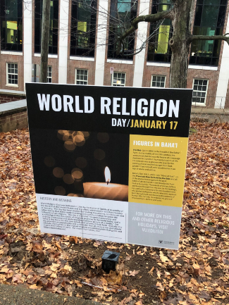 Launched in January 2021, the Heritage Month Project showcases events and individuals, including current Vanderbilt community members and alumni, through rotating poster displays at locations across campus.