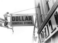 "The ""high-tech"" activity of opening a Dollar General store in the early days was a bit different than today. (Dollar General)"
