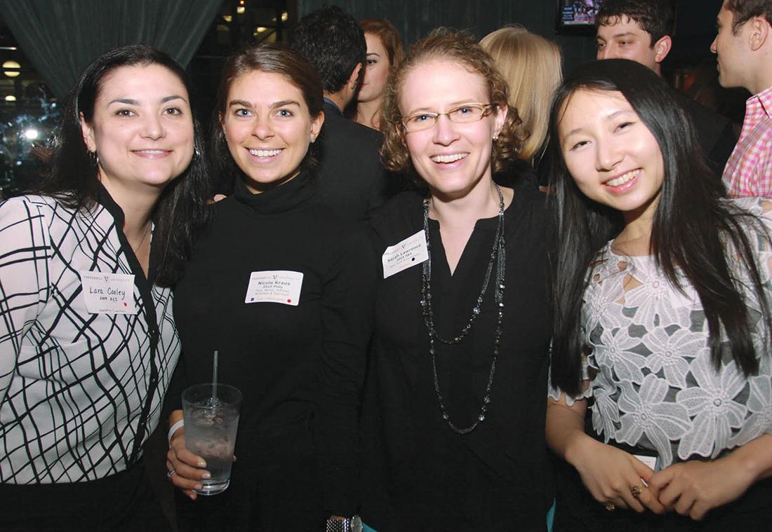 photo of alumni at New York event