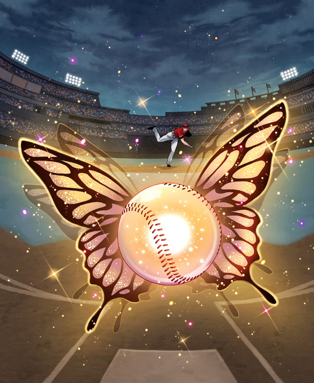 illustration of a baseball with butterfly wings