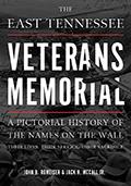 McCall East TN Veterans Memorial120