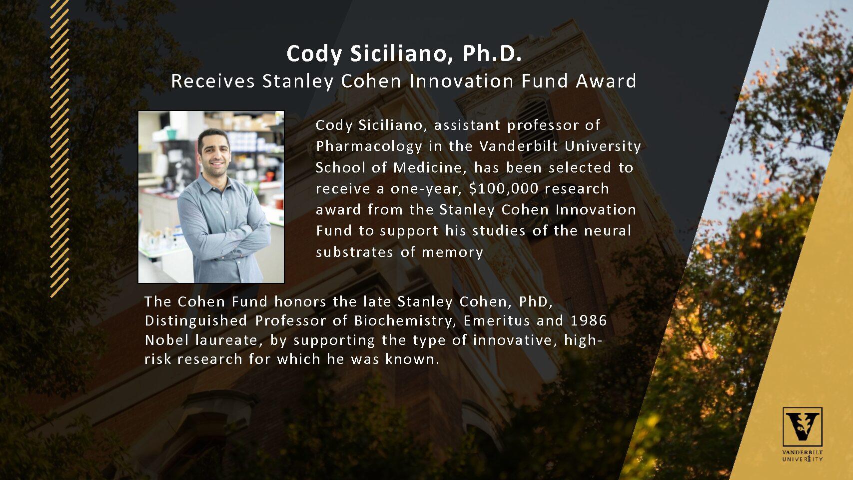 Siciliano Cohen Award