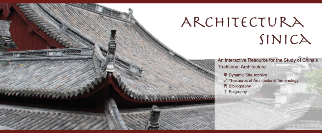 Depiction of a roof on a traditional Chinese building accompanied by the project title, Architectura Sinica
