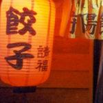 departments_0019_Asian_Studies