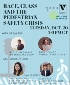 Graphic promoting the webinar on race, class and the pedestrian safety crisis