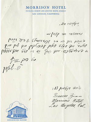 "a letter, handwritten in Yiddish, on white stationery; blue text at the top reads ""Morrison Hotel, Twelve Forty Six South Hope Street, Los Angeles, California""; bottom left corner shows a blue image of a multi-story building with the motto ""Optimum Sed Minimi"""